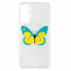 Чохол для Samsung S21 Український метелик