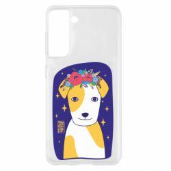 Чохол для Samsung S21 Український пес
