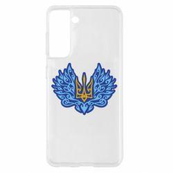 Чохол для Samsung S21 Український тризуб арт