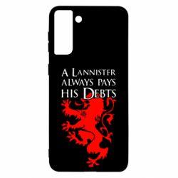 Чохол для Samsung S21 Ultra A Lannister always pays his debts