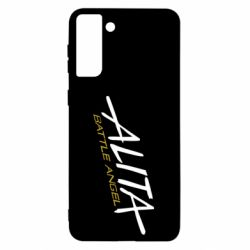 Чохол для Samsung S21 Ultra Alita battle angel logo