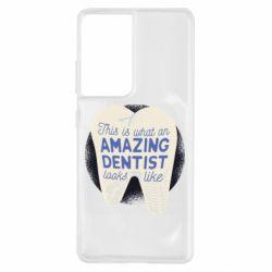 Чохол для Samsung S21 Ultra Amazing Dentist