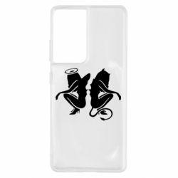 Чохол для Samsung S21 Ultra Ангел і Демон
