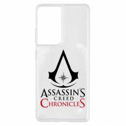 Чохол для Samsung S21 Ultra Assassin's creed ChronicleS