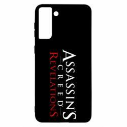Чохол для Samsung S21 Ultra Assassin's Creed Revelations