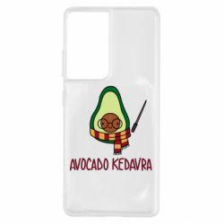 Чохол для Samsung S21 Ultra Avocado kedavra