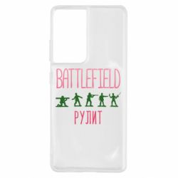 Чохол для Samsung S21 Ultra Battlefield rulit