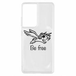 Чохол для Samsung S21 Ultra Be free unicorn
