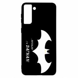 Чохол для Samsung S21 Ultra Because i'm batman