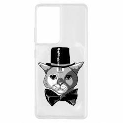 Чохол для Samsung S21 Ultra Black and white cat intellectual