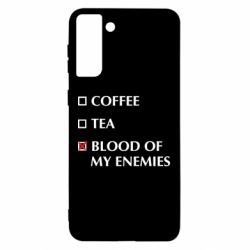 Чохол для Samsung S21 Ultra Blood of my enemies