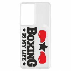 Чохол для Samsung S21 Ultra Boxing is my life
