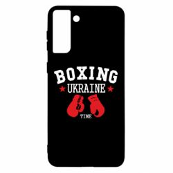 Чехол для Samsung S21 Ultra Boxing Ukraine