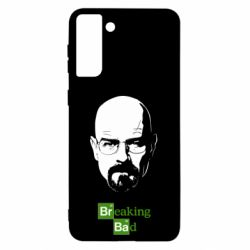 Чохол для Samsung S21 Ultra Breaking Bad  (Во все тяжкие)