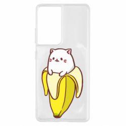 Чехол для Samsung S21 Ultra Cat and Banana