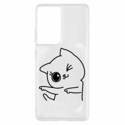 Чехол для Samsung S21 Ultra Cheerful kitten