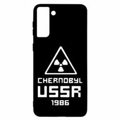 Чохол для Samsung S21 Ultra Chernobyl USSR