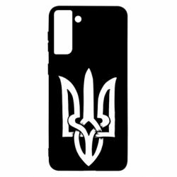 Чехол для Samsung S21 Ultra Coat of arms of Ukraine torn inside