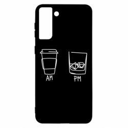 Чохол для Samsung S21 Ultra Coffee and whiskey