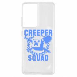 Чохол для Samsung S21 Ultra Creeper Squad
