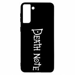 Чохол для Samsung S21 Ultra Death note name