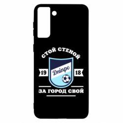Чохол для Samsung S21 Ultra Дніпро