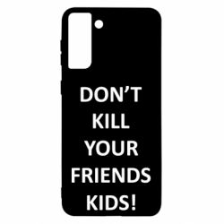 Чохол для Samsung S21 Ultra Don't kill your friends kids!