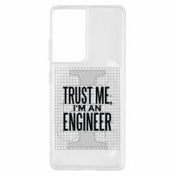 Чохол для Samsung S21 Ultra Довірся мені я інженер