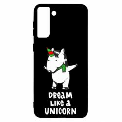 Чехол для Samsung S21 Ultra Dream like a unicorn
