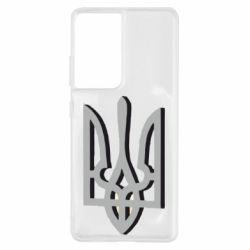 Чехол для Samsung S21 Ultra Двокольоровий герб України