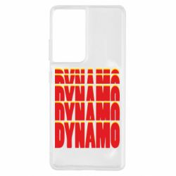 Чехол для Samsung S21 Ultra Dynamo repetition