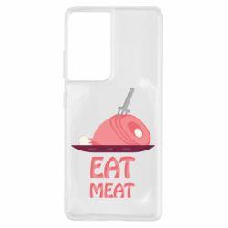 Чехол для Samsung S21 Ultra Eat meat