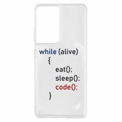 Чохол для Samsung S21 Ultra Eat, Sleep, Code