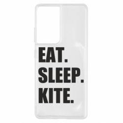 Чохол для Samsung S21 Ultra Eat, sleep, kite