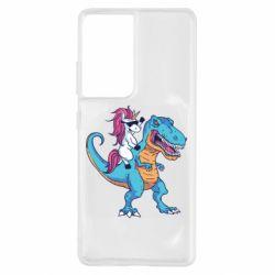 Чохол для Samsung S21 Ultra Єдиноріг і динозавр