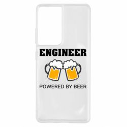 Чохол для Samsung S21 Ultra Engineer Powered By Beer