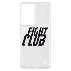 Чохол для Samsung S21 Ultra Fight Club