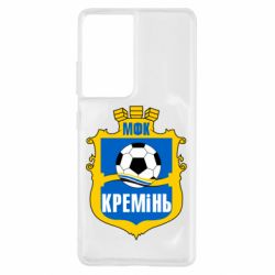 Чохол для Samsung S21 Ultra ФК Кремінь Кременчук