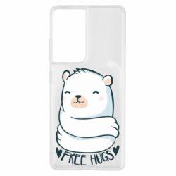 Чохол для Samsung S21 Ultra Free hugs bear