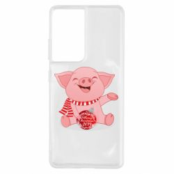 Чохол для Samsung S21 Ultra Funny pig with a Christmas toy