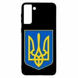 Чохол для Samsung S21 Ultra Герб неньки-України
