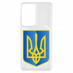 Чехол для Samsung S21 Ultra Герб України 3D