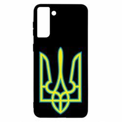 Чохол для Samsung S21 Ultra Герб України (двокольоровий)