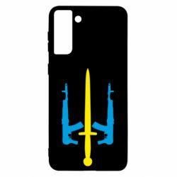 Чохол для Samsung S21 Ultra Герб України з автоматами та мечем