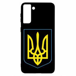 Чохол для Samsung S21 Ultra Герб України з рамкою