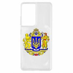 Чохол для Samsung S21 Ultra Герб України повнокольоровий