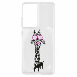 Чохол для Samsung S21 Ultra Giraffe in pink glasses