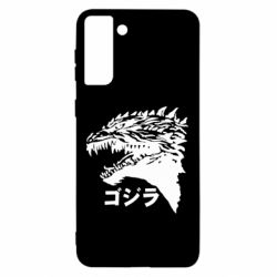 Чохол для Samsung S21 Ultra Godzilla in japanese