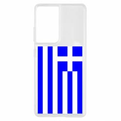 Чохол для Samsung S21 Ultra Греція