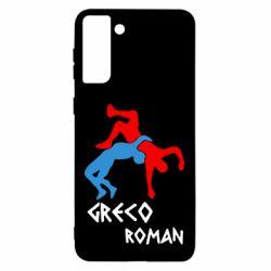 Чохол для Samsung S21 Ultra Греко-римська боротьба